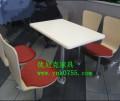 固定脚快餐桌椅供应商|最实惠的快餐桌椅供应厂家