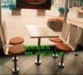 固定脚快餐桌椅图片|最优质的固定脚快餐桌椅哪里有卖的
