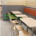 铝合金包边快餐桌椅供应厂家在哪里|最便宜的铝合金包边快餐桌椅