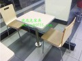 最便宜的铝合金包边快餐桌椅|最优质的快餐桌椅