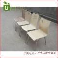 快餐椅供应厂家|深圳快餐椅|快餐椅价格