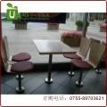 厂家直销快餐桌椅 小吃店快餐桌椅定做 深圳优尼克家具