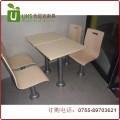 深圳专业快餐厅家具定做 固定脚快餐桌椅 小吃店甜品店快餐桌椅厂家直销