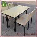 小餐厅餐桌椅 铸铁桌腿一桌四椅组合 厂家定做直销
