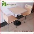 厂家直销快餐桌椅 分体餐桌椅组合 快餐厅餐桌椅 肯德基餐桌椅 支持定做 质保两年