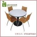 分体快餐桌椅 餐厅桌椅一桌四椅组合 圆形防火板桌面 厂家定做