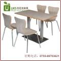 快餐厅餐桌椅定做 小吃店奶茶店快餐桌椅 深圳快餐桌椅厂家——优尼克家具