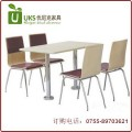 高档、美观的软包座椅 分体快餐桌椅组合 厂家专业订做