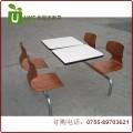 不锈钢结构防火板餐桌曲木椅组合 美观耐用连体快餐桌椅订做 优尼克家具