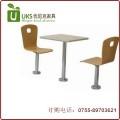 专业定制 快餐厅面馆小餐厅桌椅 固定脚快餐桌椅 厂家直销