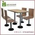 简洁美观耐用的快餐桌椅 小吃店甜品店面馆餐桌椅 支持定做 质保两年