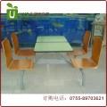 深圳快餐桌椅厂家 肯德基快餐厅汉堡店餐桌椅 连体钢结构快餐桌椅 专业订做