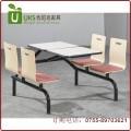 优质产品 专业服务 订做小吃店快餐厅餐桌椅配套 快餐桌椅深圳优尼克